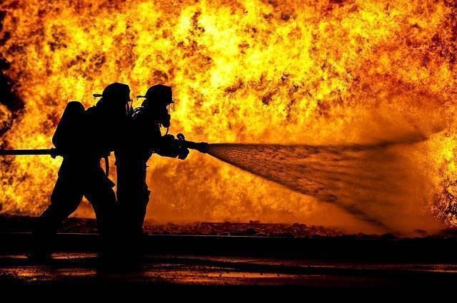 Feuerwehr Bewerbung