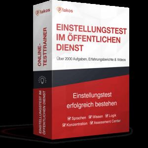 product-box-2018-oeffentlicher-dienst